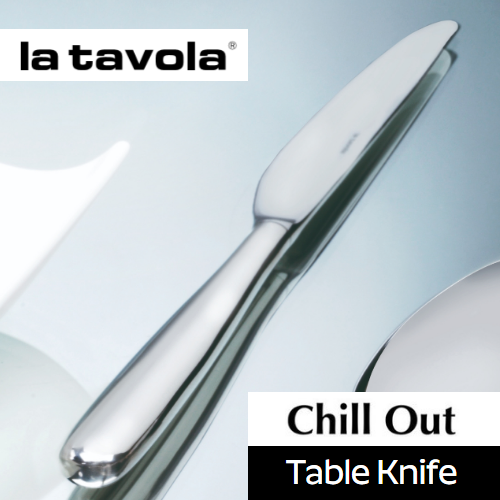 [라타볼라] Chill Out Table Knife